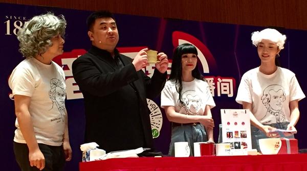 """上海交响乐团首推直播带货,音乐会后开启""""买买买""""模式!"""