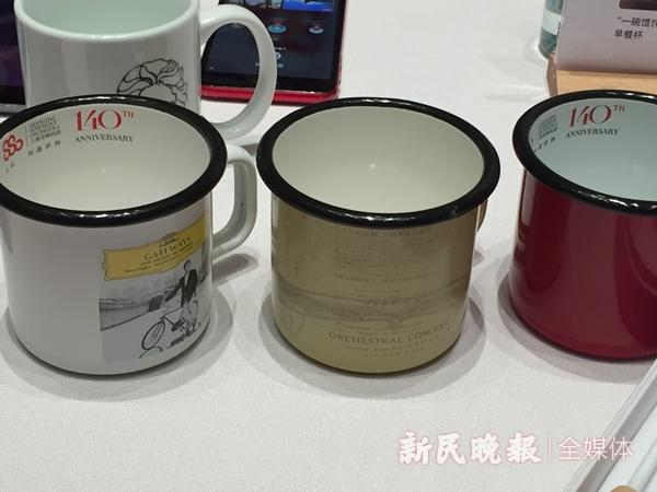 搪瓷杯-郭新洋_副本.jpg