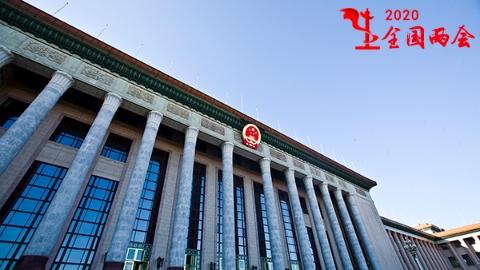 聚焦疫情防控有深度 上海代表团议案建议呈现四大特点