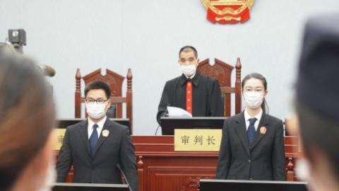 """全国首次!上海二中院对涉证券领域犯罪人员适用 """"从业禁止"""""""