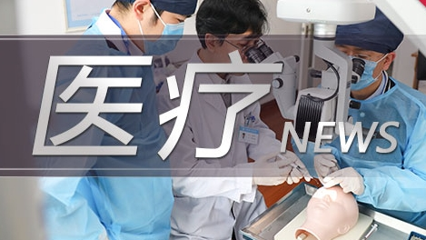 随访78个月,仁济医院完成世界首个间质性肺病风险预测模型