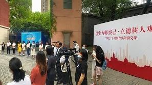 """在""""解放上海第一宿营地""""重温历史 华政""""四史""""学习教育实景微党课开讲"""