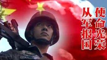 上海市人民政府征兵办发布从普通高等学校毕业生中直接招收士官网上报名通告