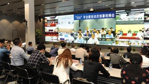 """""""两张网""""助力禁毒全环节!上海禁毒智能化管理服务预警平台正式启动建设"""