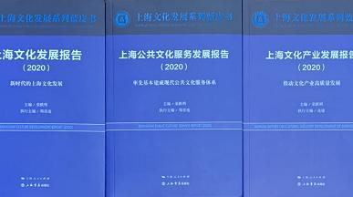 """上海文化发展蓝皮书提议:对长三角非遗项目""""合并同类项"""""""