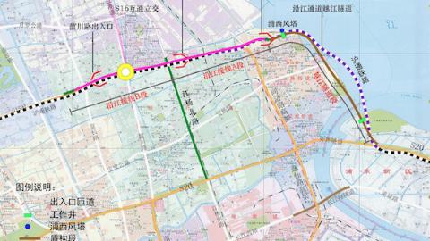 沿江通道西延伸(江杨北路-富长路)改建工程全面开工