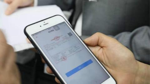 """普陀区开出首张医疗收费电子票据 网上预约挂号、缴费、开票""""一站式"""""""