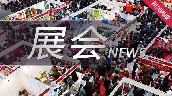 """上海会展业按下""""重启键"""" 国家会展中心将于7月1日复展"""