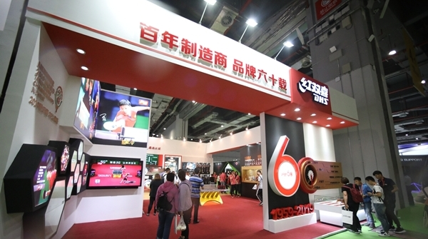 """追求品质创意进取,红双喜成""""2019年度品牌建设先进单位""""唯一体育品牌"""