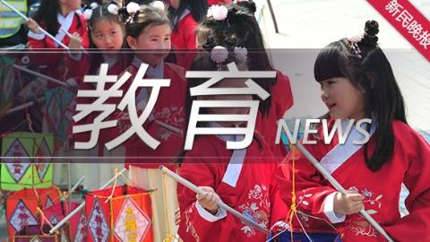 陆靖同志任上海海事大学党委副书记、校长