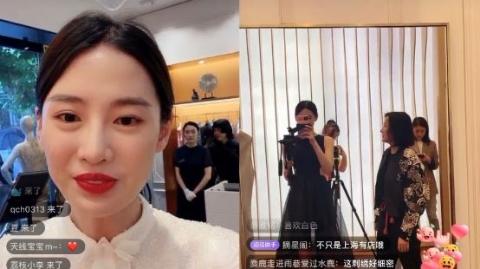 """上海启动""""品质生活直播周"""" 小红书博主""""种草""""海派文化"""
