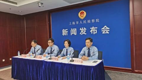 上海检察机关通报两起破坏环境资源刑事犯罪典型案例