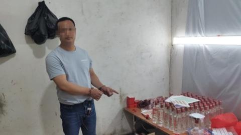 """一团伙""""以次充好""""制售假酒案值逾8000万?松江警方抓获犯罪嫌疑人30名"""