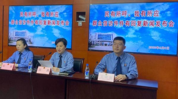 去年徐汇区检察院对927件来信和网络信访件有效答复率达100%