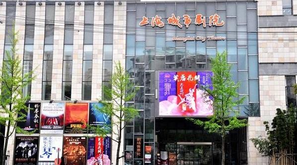 """城市剧院加入""""保利""""大家庭,""""西上海地区戏剧中心""""正崛起"""