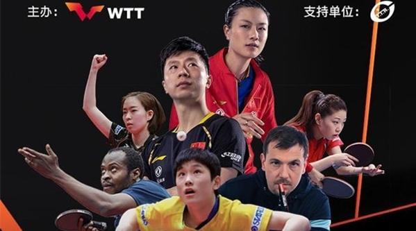 国际乒联效仿网球打造四大满贯赛事,马龙表态:不退役,想参加!