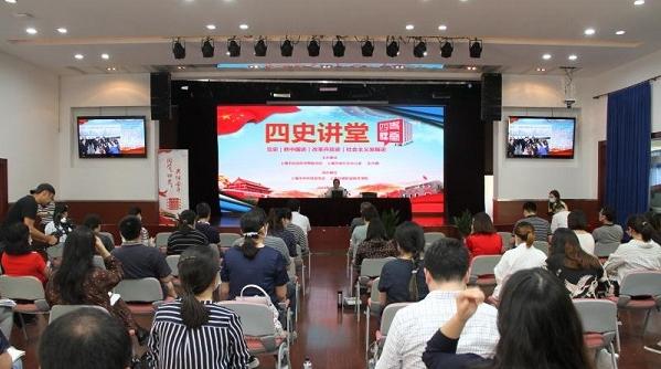 """上海交通学院把""""四史""""教育融入学习和工作中"""