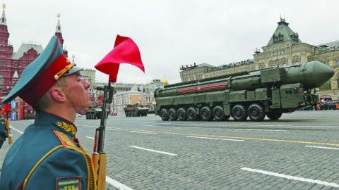 环球论坛丨俄罗斯新版核政策:给美国划出红线
