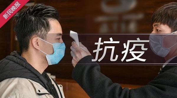 市民买菜请放心!上海农贸市场和夜市防疫丝毫不松劲