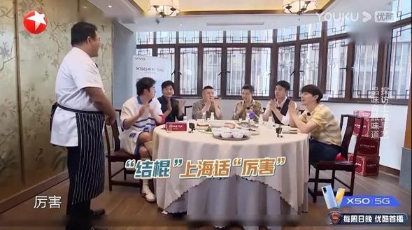 老底子唱弄堂童谣,现在念沪语rap,年轻人越来越欢喜上海闲话了!