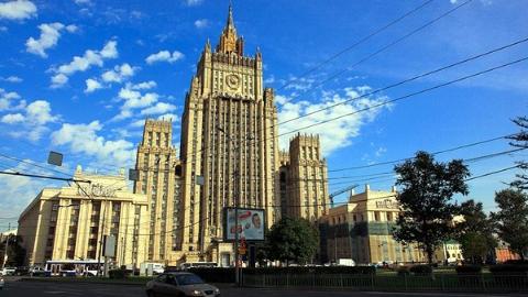 俄罗斯宣布驱逐2名捷克外交官