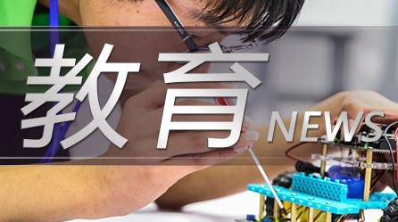 """10名优秀本科生获评复旦大学2020届本(专)科""""毕业生之星"""""""