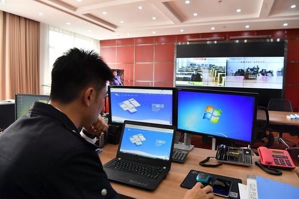 """聚焦在线新经济   """"办公室搬回家"""" 远程办公成企业运营新常态"""