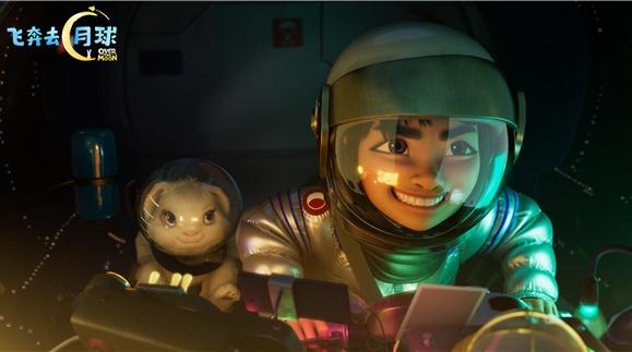 """这个秋天,奈飞带你一起""""飞奔去月球"""",看看嫦娥和玉兔"""
