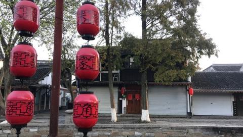 青浦文化生态湖区宜居宜游