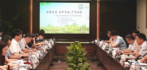 上海组织新《土地管理法》座谈会.jpg