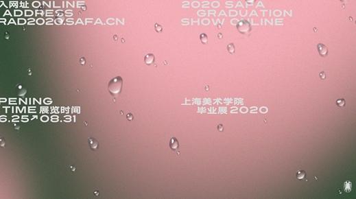 空无一人的展厅在云端人气满满 上海美院毕业生打造虚拟美术馆受关注