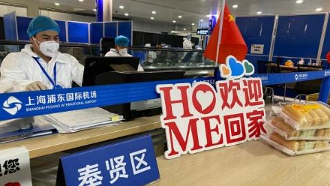 """和""""机场大白""""通宵值班才知道,上海原来是这样被守住的"""