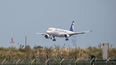 停运近3个月 法国重新开放巴黎奥利机场