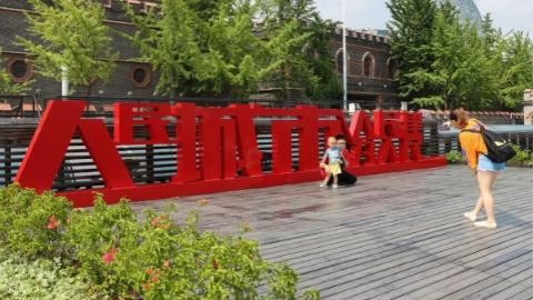 """人民城市人民建,人民城市为人民 杨浦滨江""""生活秀带""""三年内将再大变样"""