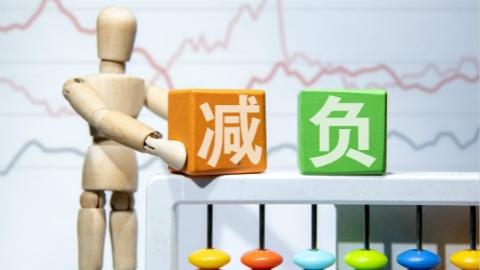 上海延长阶段性减免企业社会保险费政策实施期限 将为企业减负657亿元