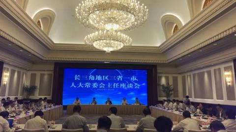 """2021-2025年上海什么样?13000多位人大代表参与""""十四五""""规划编制问卷调查"""