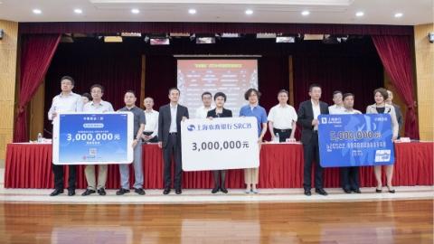 """""""政会银企""""四方合作助力民营中小微企业解决融资难 三个月已获贷款191.76亿元"""