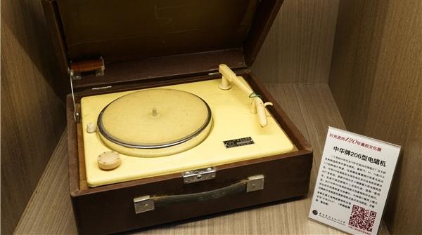 120年,从上海走向全国,黑胶唱片有多美?来这个展看看!