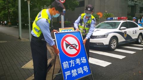 """黄浦警方""""一点一方案""""为高考生保驾护航"""