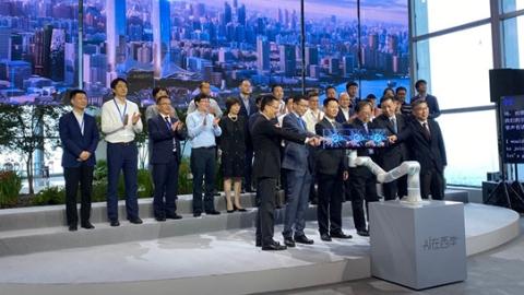 徐汇区:打造人工智能高地,上海西岸AI TOWER今亮相