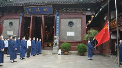 上海宗教活动场所昨起分批逐步有序恢复对外开放