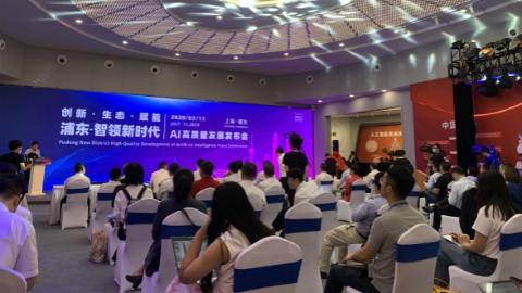 """和""""无人车""""一起上路,你准备好了吗?上海首个中心城区自动驾驶开放测试道路将现身金桥"""