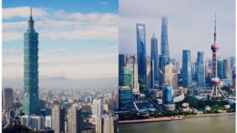 2020台北上海城市论坛将于7月22日举行