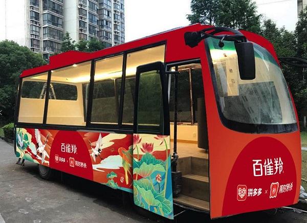 百雀羚等众多老字号品牌都开启了年轻态的产品运营道路 郭宇 摄.jpg