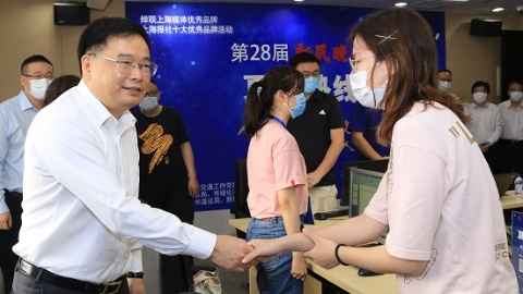 """这场上海城市管理""""群英会""""上,副市长和委办局负责人都来了"""