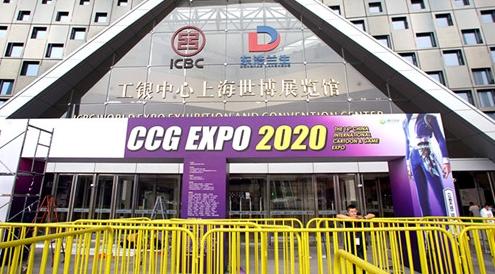 开幕倒计时,防疫不松懈,CCG EXPO 2020已经准备好了!