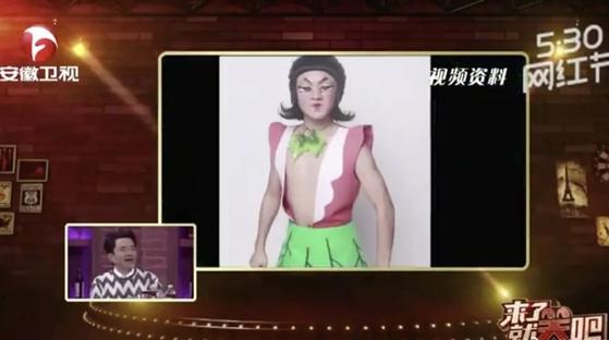 """""""王祖蓝cos葫芦娃被判侵权""""冲上热搜,""""神还原""""有没有边界?"""