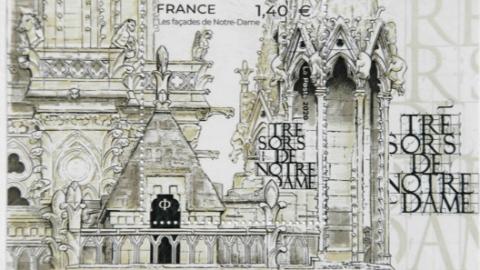 法国《巴黎圣母院的宝藏》邮票亮相 因疫情推迟三个月发行