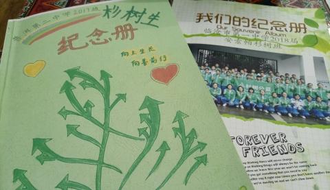 加油 上海社会力量在行动 | 杉树助学:让知识改变命运,用生命影响生命