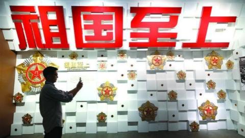 传递信仰之光 也被这光芒照亮!上海红色纪念馆讲解员的故事和感动(下)